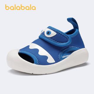 balabala 巴拉巴拉 巴拉巴拉凉鞋男童鞋沙滩鞋卡通防踢萌趣夏季24402201614
