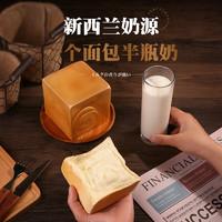 时刻陪你  纯牛奶 手撕面包 200g