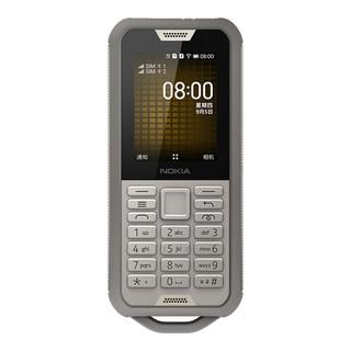 NOKIA 诺基亚 800 三防手机 4G手机
