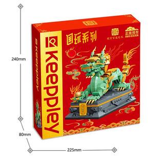 keeppley故宫文创宫廷文化国玩拼装积木中国建筑模型方头仔手办儿童益智玩具 游龙戏珠K10121