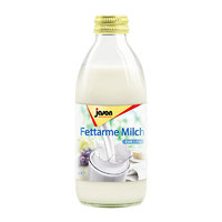 88VIP:德国捷森低脂纯牛奶240ml*8件+三元低脂纯牛奶250ml*12盒