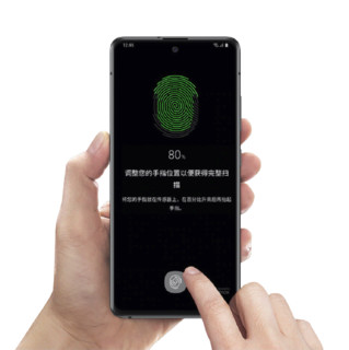 SAMSUNG 三星 Galaxy A51 5G 5G手机 8GB+128GB 迷踪黑