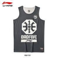 LI-NING 李宁运动背心男夏季新款3+1篮球联赛宽松透气速干无袖运动服背心运动T恤