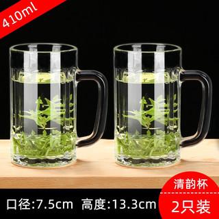 Delisoga 带把玻璃杯家用耐热泡茶杯水杯大容量扎啤杯果汁杯啤酒杯牛奶杯子实发2只】