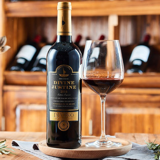 DIVINE JUSTINE 贾斯汀 西班牙DO圣诺干红葡萄酒 750ml
