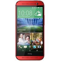 HTC 宏达电 One M8t 手机 128GB 宝石红