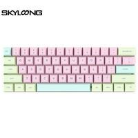 SKYLOONG 小呆虫61键机械键盘硅胶键帽有线游戏办公程序员键盘 童真蜡粉-佳达隆光轴SK61 茶轴