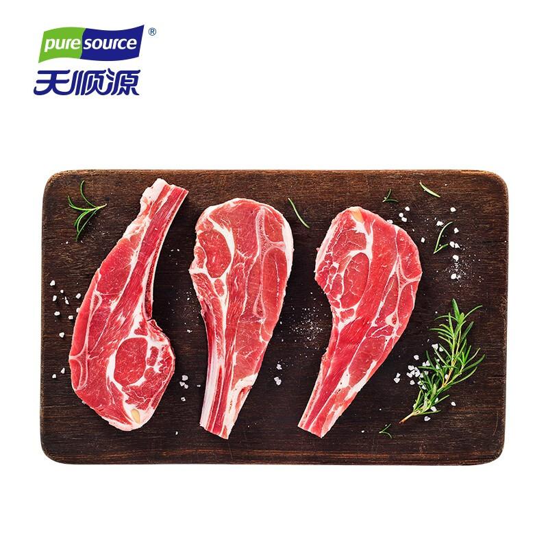 PLUS会员 : 天顺源 新西兰原切精修法式肩排500g/袋 带骨羔羊排生鲜 烧烤食材 精修去油去表皮 核酸已检测