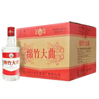 四川剑南春酒厂 绵竹大曲  浓香型 (红标)52度500ml*12瓶 整箱装