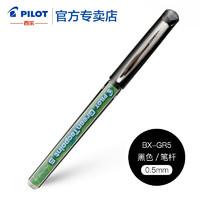 PILOT 百乐 BX-GR5-BG 威宝走珠笔 0.5mm 3支装