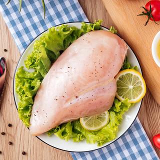 正大 鸡肉生鲜 健康轻食出口日本级品质 健身鸡胸肉健身餐 轻食代餐 鸡大胸500g*2