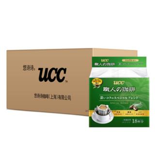 UCC 悠诗诗 职人咖啡 深厚浓郁 滴滤式挂耳咖啡 7g*18袋*6包