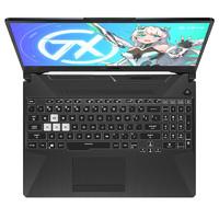 23日0点:ASUS 华硕 天选2 15.6英寸游戏笔记本电脑 日蚀灰(R7-5800H、16GB、512GB、RTX3060、144Hz)