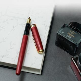 PARKER 派克 钢笔礼盒IP系列 卓尔山茶红金夹墨水笔+大都会北京礼盒