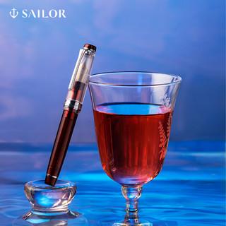 SAILOR写乐2602 鸡尾酒系列 大型21K钢笔限定10周年套装 鸡尾酒系列套装 MF 明尖 官方标配