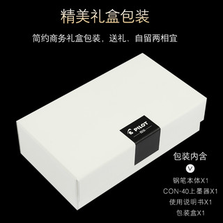 PILOT 百乐Capless Decimo梦幻钢笔按压式伸缩18K金笔 梦幻十代·黑色 FCT-1500RR F尖(约0.4-0.5mm)暗尖 官方标配