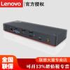ThinkPad Thunderbolt 雷电3 二代桌面扩展坞 40AN0135CN