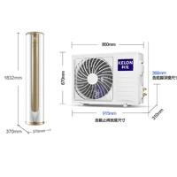 KELON 科龙 KFR-72LW/EFLVA1  立柜式空调  3匹