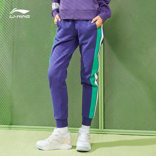 李宁 卫裤女士 秋冬女装裤子休闲收口运动长裤 新标准黑/乳白色 XL