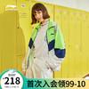 李宁 夹克女士运动时尚系列开衫长袖立领宽松春季休闲女装运动服 荧火绿 XL