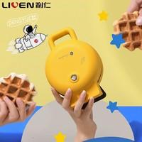 LIVEN 利仁(Liven)电饼铛家用双面加热三明治机蛋糕机早餐机华夫饼机轻食机M-5