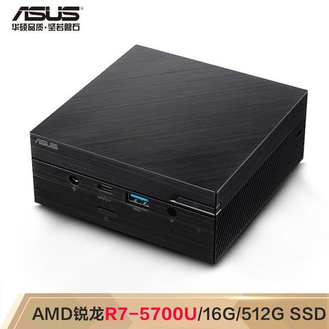 ASUS 华硕  PN51 商用办公教育 Mini迷你主机台式机电脑 (R7-5700U、16G、512G、正版Win10)