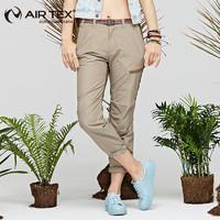 AIRTEX 亚特 AIRTEX亚特春夏季新款户外女士休闲运动速干裤女款登山裤快干长裤