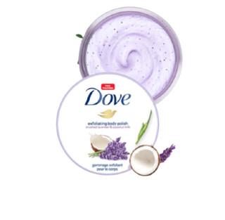 Dove 多芬 薰衣草和椰子冰淇淋身体磨砂膏 298g*2
