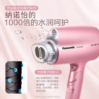Panasonic 松下(Panasonic) EH-MNA1B-P 电吹风机