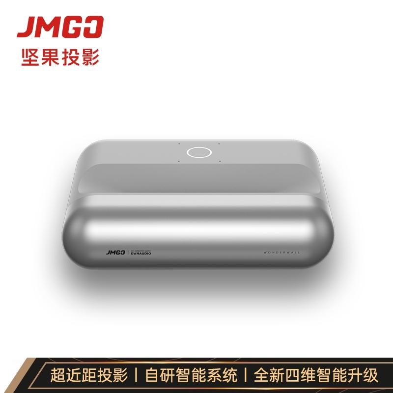 新品发售 : JMGO 坚果 智慧墙 O1 超短焦投影机