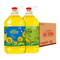 金龙鱼  阳光葵花籽油 3.68L+玉米油 3.68L