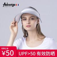 Auberge 法国遮阳帽夏季防紫外线太阳帽