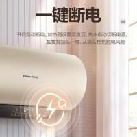 Vanward 万和 (Vanward) 60升免换镁棒 恒温储水式速热电热水器电 家用一级能效洗澡加热淋浴快热