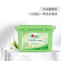 心相印 洗衣凝珠 绿茶清香 40颗