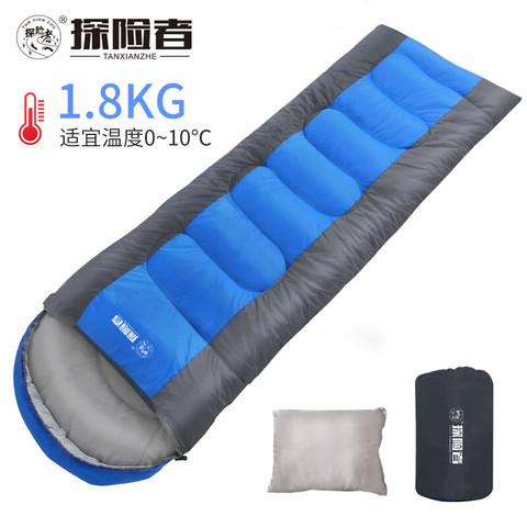 TAN XIAN ZHE 探险者 睡袋成人 户外旅行午休隔脏睡袋蓝色1.8KG