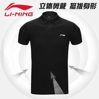 LI-NING 李宁翻领短袖T恤POLO衫男运动大码棉质休闲女士半袖上衣 夏季衣服
