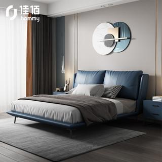 hommy 佳佰 真皮实木床 床+床垫+床头柜*2 180*200cm