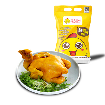 WENS 温氏  供港鲜熟盐焗鸡 700g