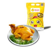 限地区:WENS 温氏  供港鲜熟盐焗鸡 700g
