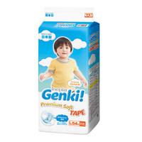 88VIP:nepia 妮飘 Genki 婴儿纸尿裤 L54片