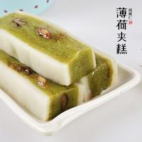 白菜免单周:黄富兴 薄荷核桃糕 100g*4条