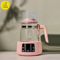 Little Duck 小鸭牌 恒温调奶器冲奶器 1.2L  BB1209