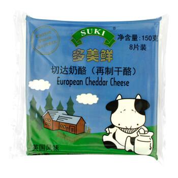 SUKI 多美鲜 多美鲜切达奶酪片 150g*2 欧洲进口 再制干酪 芝士片 早餐 面包 披萨 烘焙