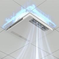 AUPU 奥普 W15 集成吊顶遥控冷霸