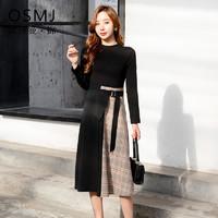 OSM 欧诗漫 J20CL765 女士连衣裙