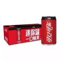超值商超日、限华北:Coca-Cola 可口可乐 零度 Zero 碳酸饮料 200ml*12罐