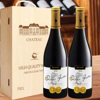 PLUS会员:DIVINE JUSTINE 贾斯汀 索芒干红葡萄酒木盒装 750ml*2瓶