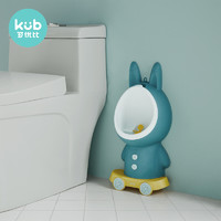 kub 可优比儿童小便器男宝宝尿尿神器小便器挂墙式男孩尿盆站立小便斗 绿兔兔