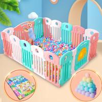 萌迪树   婴儿宝宝游戏围栏  可折叠小象围栏 12+2含垫子 海洋球