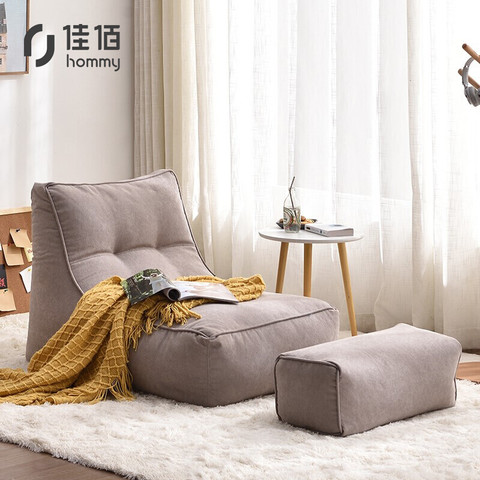 hommy 佳佰 RF-SF030 懒人沙发豆袋椅